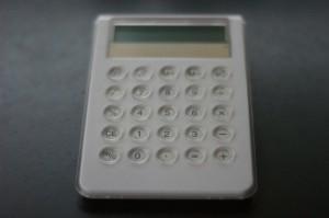 DSC09358