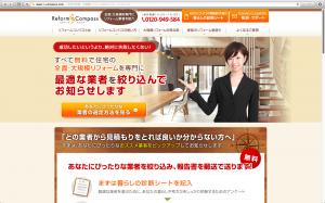 スクリーンショット 2014-07-12 11.16.55